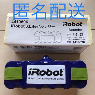 iRobot - iRobot Roomba ルンバ 純正 中古品 XLifeバッテリー