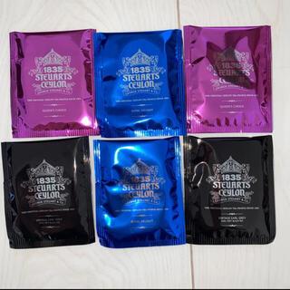 ルピシア(LUPICIA)の高級紅茶 6袋 3種×2袋 ☆ジョージスチュアート☆ 老舗ブランド ☆最安値☆(茶)