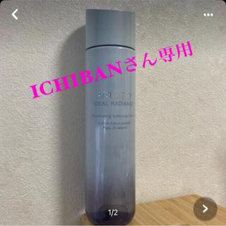 Amway - amway 拭き取り化粧水