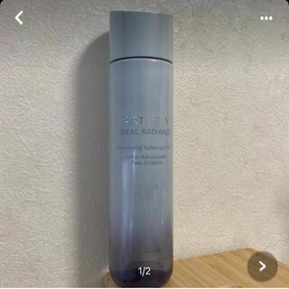 Amway - Amway拭き取り化粧水