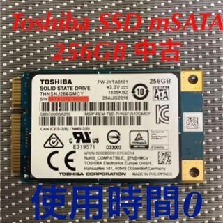東芝 - TOSHIBA SSD mSATA 256GB使用時間0