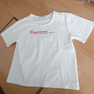 eimy istoire - Tシャツ ロゴ入り