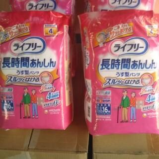 ユニチャーム(Unicharm)の【特価品】長時間あんしん うす型パンツ(おむつ/肌着用洗剤)