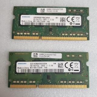 SAMSUNG - 【Memtest86+確認済】PC3L-12800S 4GB×2枚 8GB