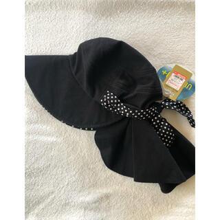 シマムラ(しまむら)のレディース ハット UV対策帽子(ハット)