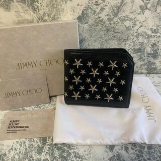 ジミーチュウ(JIMMY CHOO)の正規品/良品/JIMMY CHOO/ジミーチュウ/スタースタッズ/二つ折り財布(折り財布)