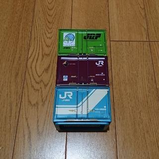 JR - ブリックコンテナ JR 貨物 認証 ブリキ缶  3個 セット