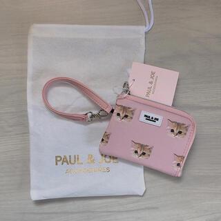 PAUL & JOE - 新品 ポール&ジョー アクセソワ ヌネット パスコインケース ピンク