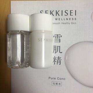 セッキセイ(雪肌精)の雪肌精 クリアウェルネス 化粧水&乳液各14mL(化粧水/ローション)