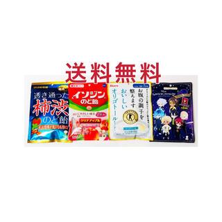 ユーハミカクトウ(UHA味覚糖)ののど飴 まとめ 4袋 柿渋 イソジン オリゴトール 味覚糖 カンロ 送料無料(菓子/デザート)