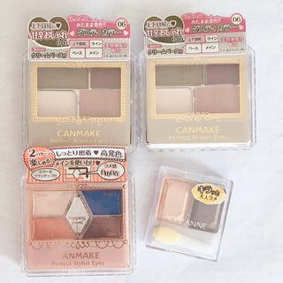 CANMAKE - ■新品未使用■ ♡キャンメイク セザンヌ アイシャドウパレット 4つセット♡