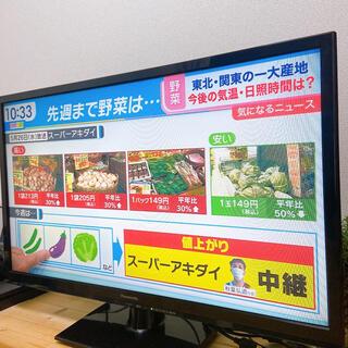 Panasonic - 【直接引き渡し】テレビ32型 Panasonic