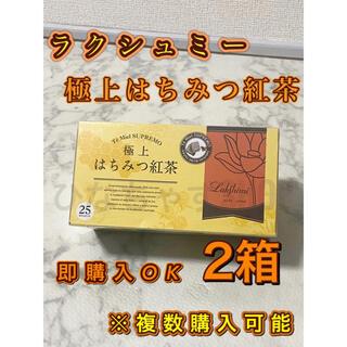 神戸 ラクシュミー 極上はちみつ紅茶 2箱セット 50パック(茶)