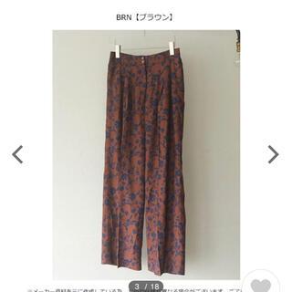 TODAYFUL - トゥデイフル  Flower Shantung Trousers