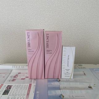 メナード(MENARD)のメナードリシアル3点セット(化粧水/ローション)