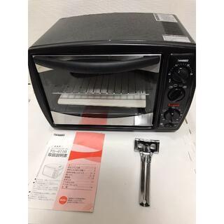 ツインバード(TWINBIRD)の★ TWINBIRD ツインバード コンベクションオーブン TS-4118(調理機器)