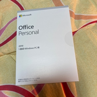 Microsoft - Office Personal 2019  パソコン付属