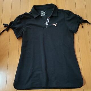 プーマ(PUMA)のPUMA ポロシャツブラック サイズM(ポロシャツ)