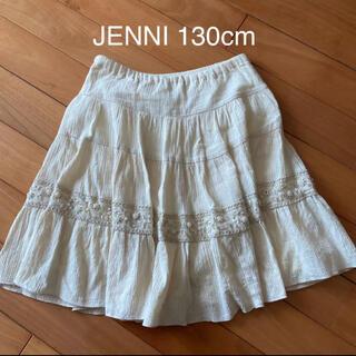 ジェニィ(JENNI)のJENNI 130cm ビーズ・レース フレアスカート(スカート)