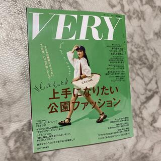 コウブンシャ(光文社)のvery 7月号 バッグインサイズ(ファッション)