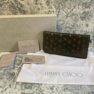 ジミーチュウ(JIMMY CHOO)の正規品/良品/JIMMY CHOO/ジミーチュウ/スタースタッズ/折り長財布(折り財布)