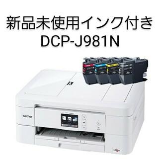 brother - DCP-J981N 未開封