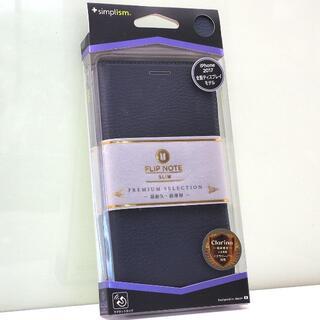 iPhone X 用 手帳型ケース スーパースリム 紺系(iPhoneケース)