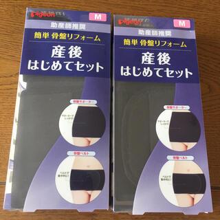Pigeon - みぃー様専用   ピジョン 骨盤サポーター 骨盤ベルト