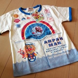 バンダイ(BANDAI)のキッズ アンパンマン Tシャツ 110cm(Tシャツ/カットソー)