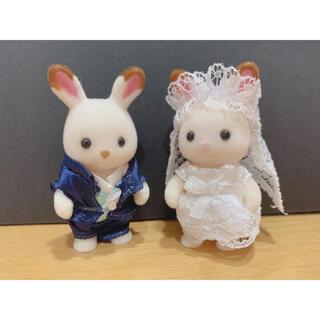 エポック(EPOCH)のシルバニアファミリー ショコラウサギ(ぬいぐるみ/人形)