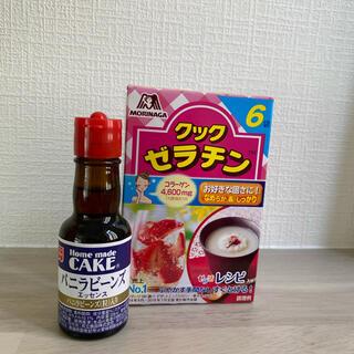 ゼラチン バニラビーンズ(菓子/デザート)