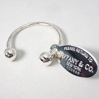 ティファニー(Tiffany & Co.)のティファニー SV925 タグプレート付き キーリング[g472-21](キーホルダー)