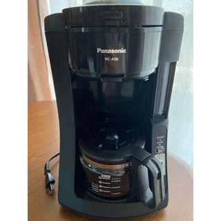 パナソニック(Panasonic)の【値下げ!】パナソニック コーヒーメーカー NC-A56(コーヒーメーカー)
