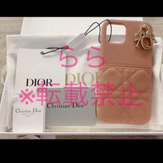 クリスチャンディオール(Christian Dior)のChristianDior  iPhone12/12pro ケース(iPhoneケース)