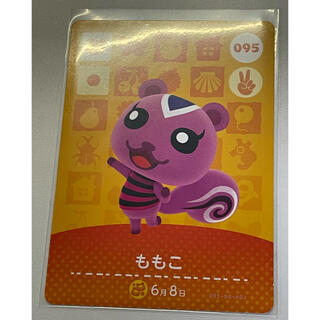 Nintendo Switch - どうぶつの森 amiibo ももこ