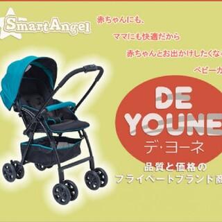 ニシマツヤ(西松屋)のベビーカー DE YOUNE(デ・ヨーネ) 西松屋(ベビーカー/バギー)