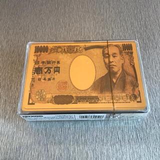 1万円札 トランプ 新品未使用 /値下げ(トランプ/UNO)