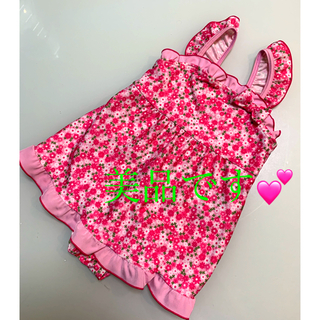 ニシマツヤ(西松屋)の水着 花柄 ピンク 女の子 95(水着)