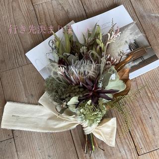 ドライフラワー キングプロテアと紫陽花のワイルド系スワッグ(ドライフラワー)