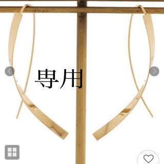 ココシュニック(COCOSHNIK)のCOCOSHNIK (ココシュニック)  平板ひねり クロスフックピアス(ピアス)