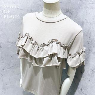 センスオブプレイスバイアーバンリサーチ(SENSE OF PLACE by URBAN RESEARCH)の新品未使用 アーバンリサーチ  ベージュ フリル 半袖 Tシャツ(Tシャツ(半袖/袖なし))