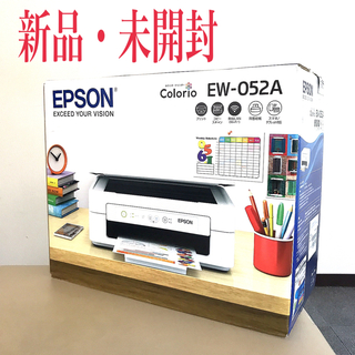 EPSON - 【新品・未開封】EPSON EW-052A エプソン カラリオ プリンター