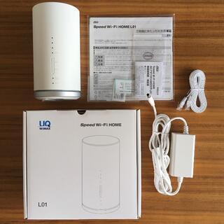 HUAWEI - Speed Wi-Fi HOME L01 ルーター UQ WiMAX HUAWE