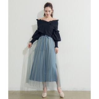 ラベルエチュード(la belle Etude)のタックチュールIラインスカート(ロングスカート)