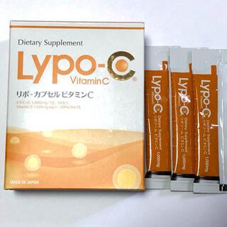 リポカプセルビタミンc 30包