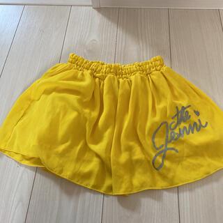 ジェニィ(JENNI)のジェニィスカート130(スカート)