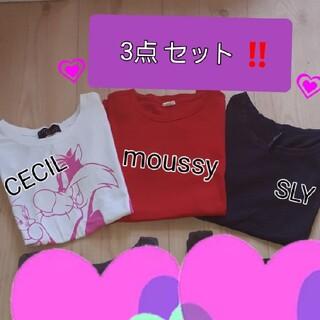 人気ブランド  ꙳★*゚ Tシャツ  3点セット(Tシャツ(半袖/袖なし))