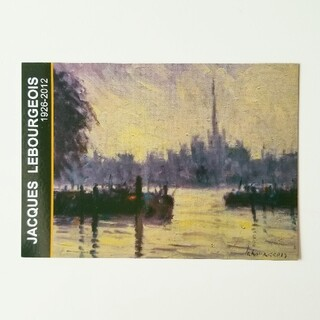 ポストカード 印象派 風景画 jacques lebourgeois(アート/写真)