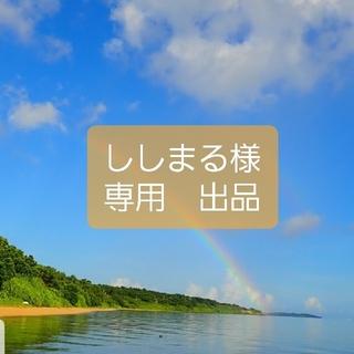 ABCクッキング 専用出品(料理/グルメ)
