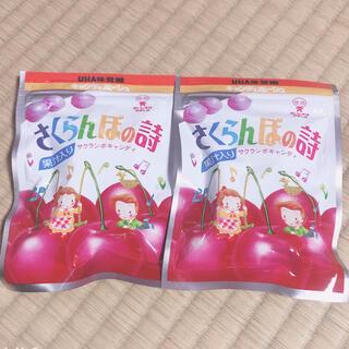 ユーハミカクトウ(UHA味覚糖)の【生産終了】さくらんぼの詩 2袋セット(菓子/デザート)